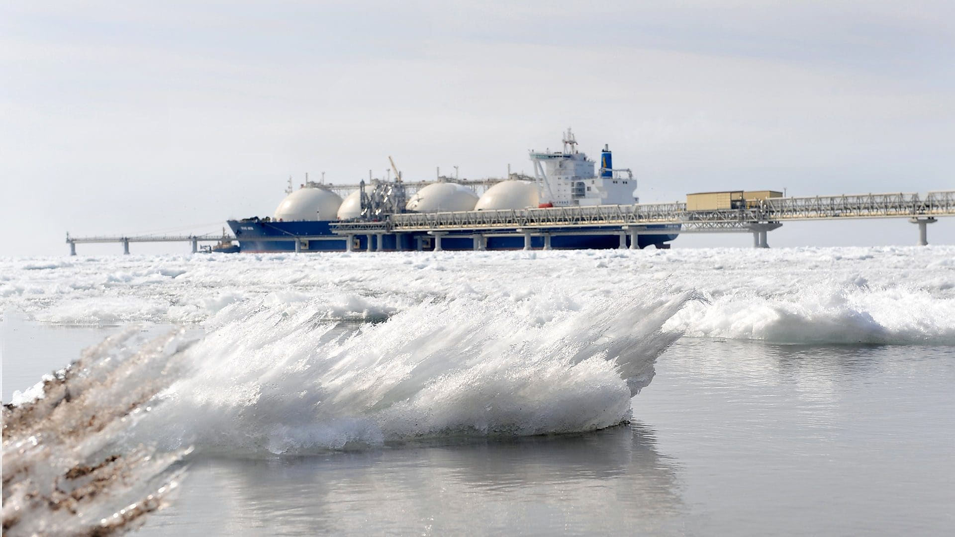 Sakhalin-2: one of the world's largest integrated oil and