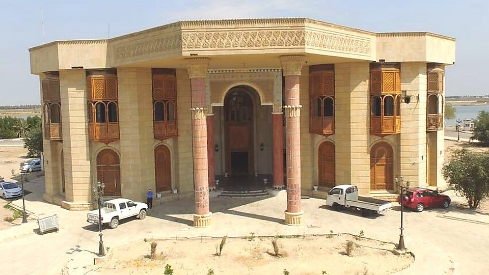 The Basrah Museum from outside